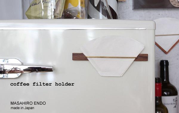 coffeefilterholder